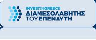 http://www.investingreece.gov.gr/default.asp?pid=1&la=2